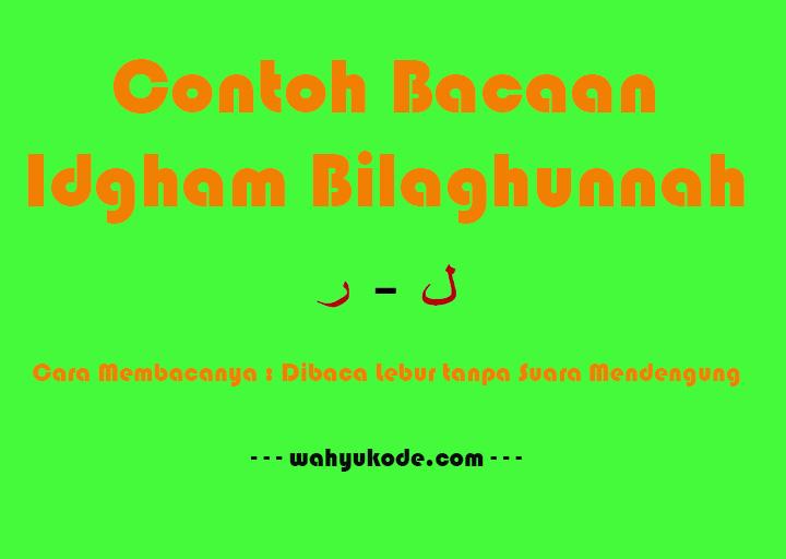 Contoh Bacaan Idgham Bilaghunnah dan Suratnya