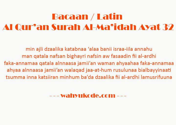 Bacaan Latin QS. Al-Ma'idah Ayat 32